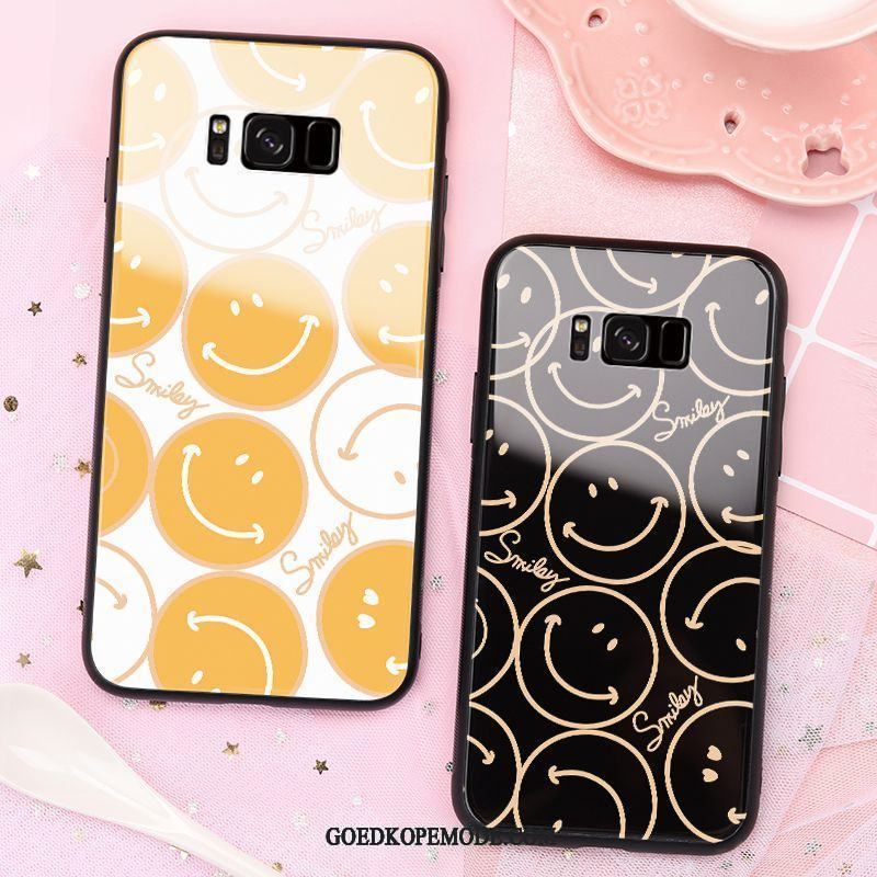Samsung Galaxy S8 Hoesje Ring All Inclusive Zwart Hart Ster